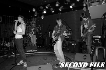 "Grupa ""Second File"""